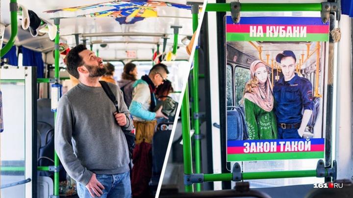 «Параллельный рейс»: картина ростовчанина участвует в акции в поддержку троллейбусов в Новороссийске