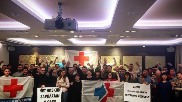 «Вызывают всех, кто подписался»: что происходит в ОДКБ, где врачи пожаловались на низкие зарплаты