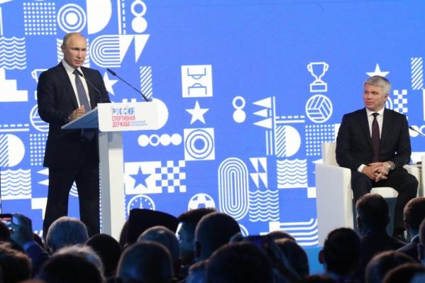 Владимир Путин приехал в Нижний Новгород на форум