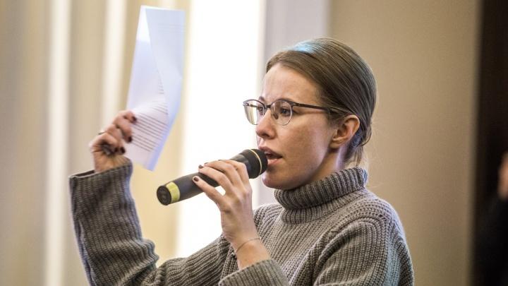 Ксения Собчак заявила, что новосибирские пробки хуже московских