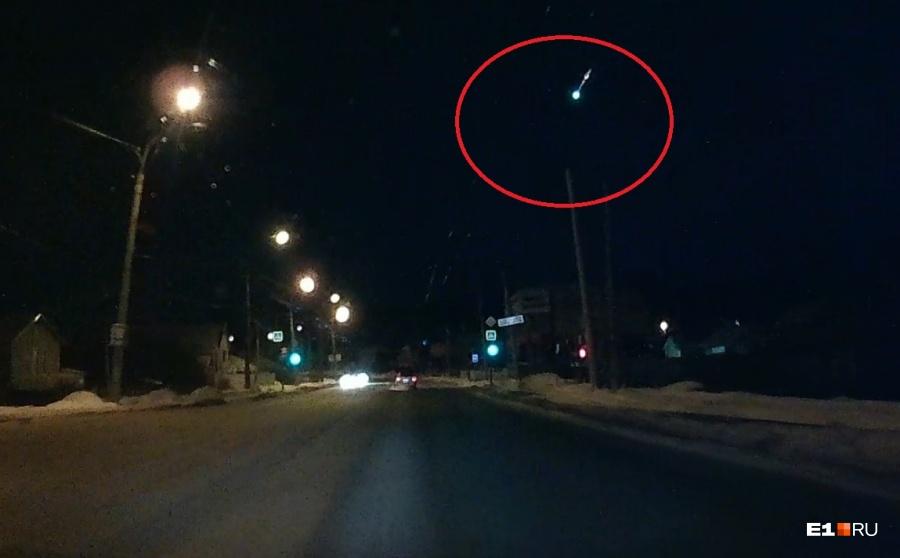 Горожанин заснял суперболид, пролетевший в небе над Екатеринбургом