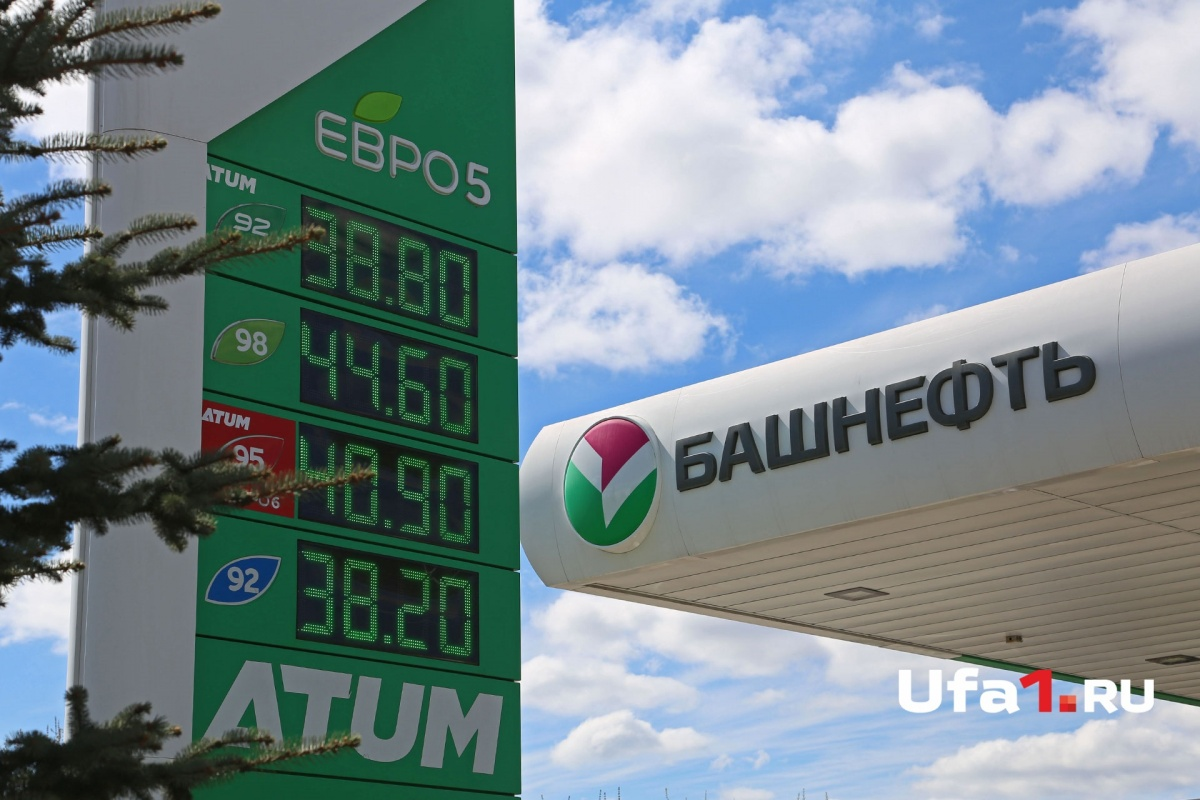 Цены на заправках власти стабилизировали