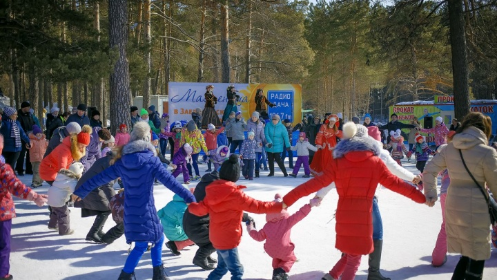 «Радио Дача» приглашает горожан на празднование широкой Масленицы в Заельцовский парк