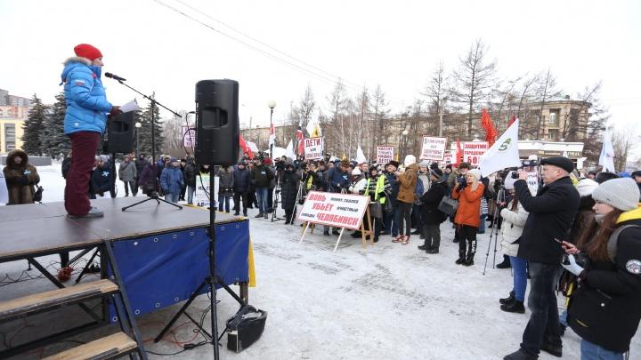 Организатора экологического пикета, на который пришла мэр Челябинска, накажут за микрофон