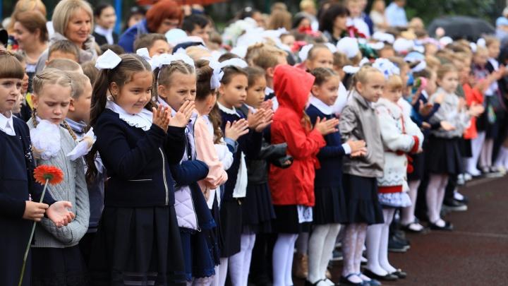 День знаний в Красноярске: как родители отдавали детей в 1 класс