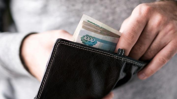Уралочка сорвала банк в игре на «Авторадио»