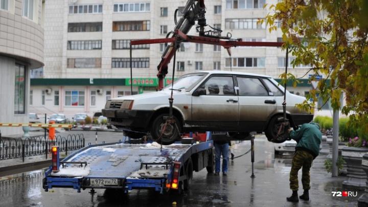 Что делать и куда бежать, если ваш автомобиль эвакуировали? Инструкция для тюменских водителей