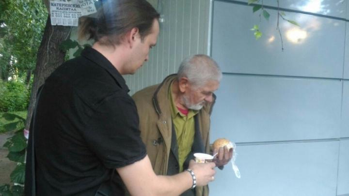 Пропавший дедушка из Татарии сидел в Уфе под объявлением о его розыске