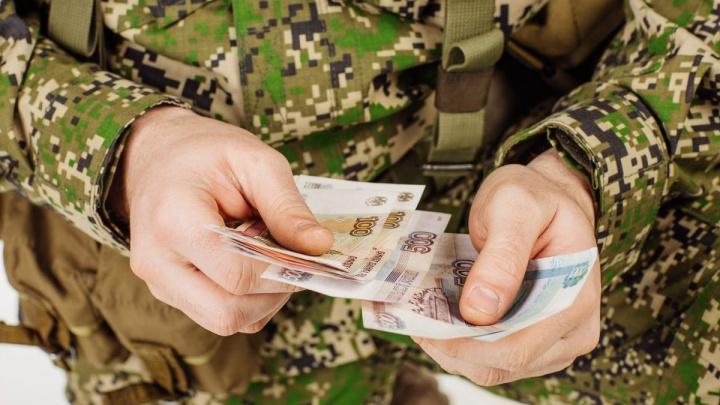 Карта в помощь: какие бонусы приносит военнослужащим зарплатная карта