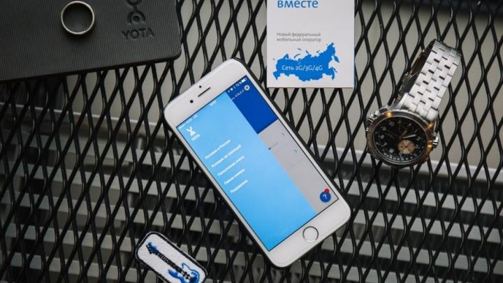 Yota снижает цены на связь в Крыму