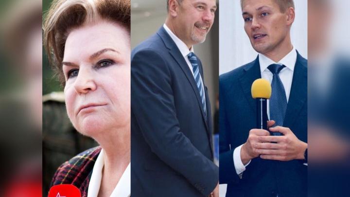 Депутаты Госдумы рассказали, какую пенсию они получают