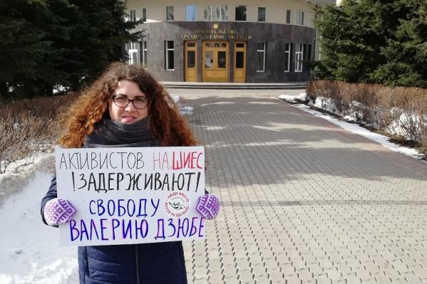 В поддержку Валерия Дзюбы вышли волонтеры экологического движения «42»