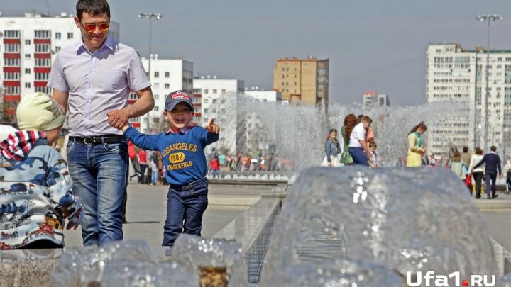 На выходных Башкирию ожидают грозы и жара