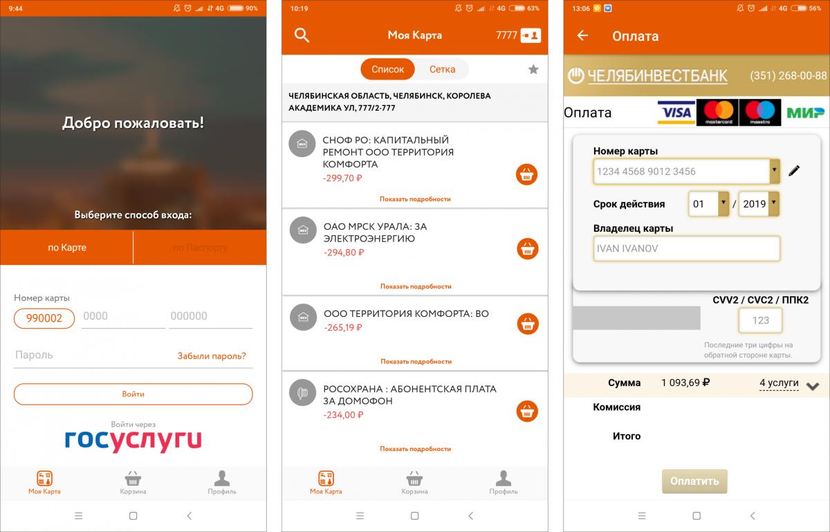 Ваннексированном Крыму заблокировали карты систем платежей  Visa иMasterCard