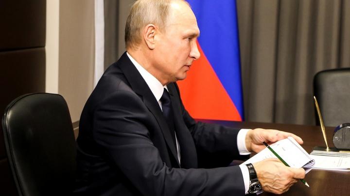 Путин наградил погибших жителей Сарова орденом Мужества