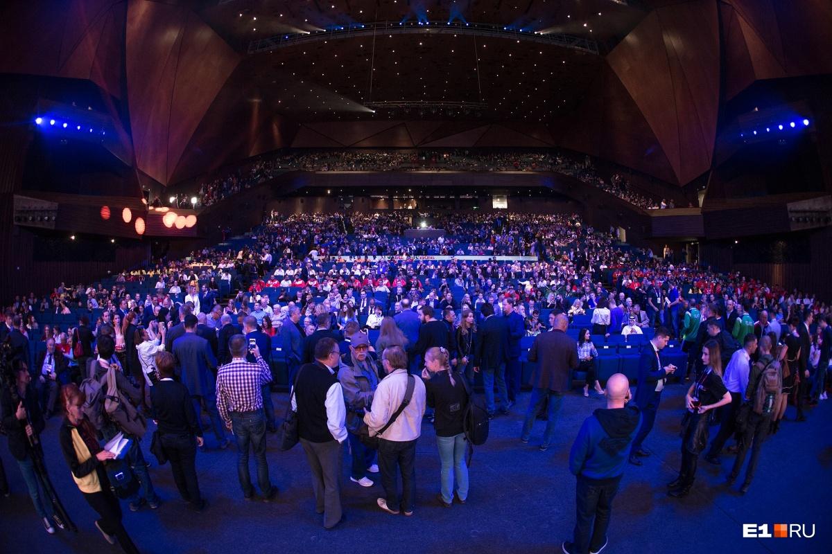 Церемония открытия прошла в новеньком конгресс-центре «Екатеринбург-Экспо»