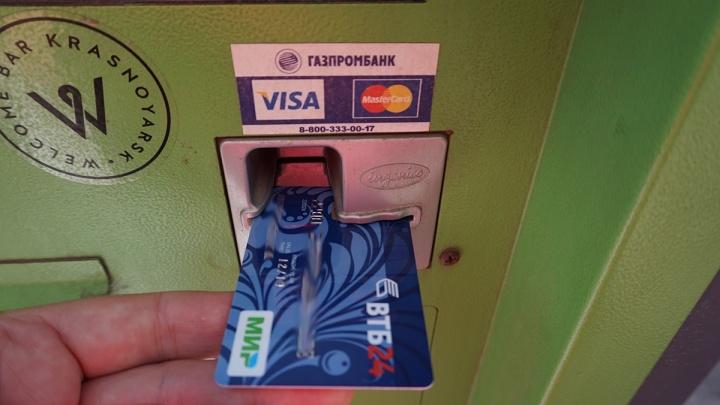 У сотен красноярцев заблокировали карты и списали деньги со счетов из-за сбоя у приставов
