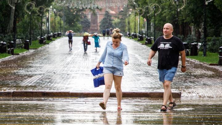 Дождь и +18°С: волгоградцам обещают сырые и холодные выходные