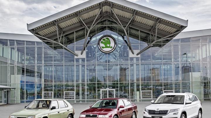 Skoda выпустила 15-миллионный автомобильв составе Volkswagen Group