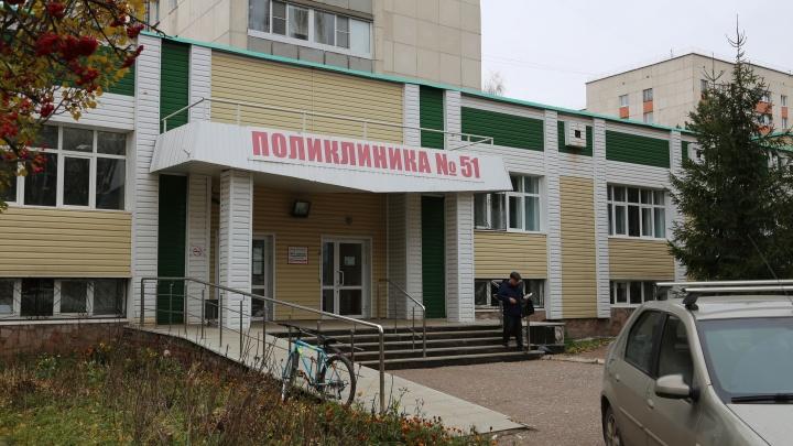 В Уфе из поликлиники №51 массово уволились врачи