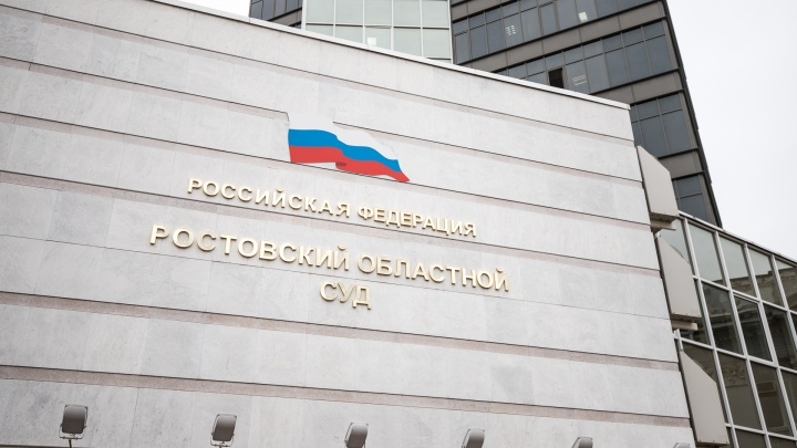 Ростовского байкера признали виновным в смерти мужчины