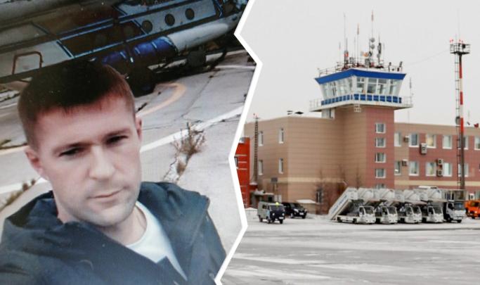 До сих пор нет никаких следов: в Новом Уренгое продолжают искать вахтовика из Волгограда