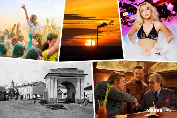 На эти выходные запланированы различные экскурсии, увлекательные мастер-классы, традиционный фестиваль красок, пенная вечеринка с девушками в купальниках и многое другое