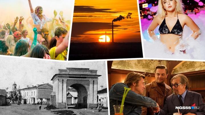 Новый фильм Тарантино, пенная вечеринка и виниловый маркет: планируем выходные в Омске