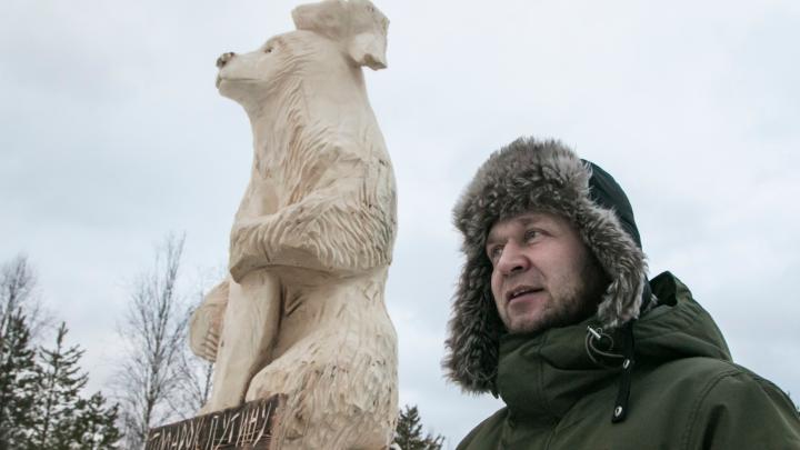 Путину — от Петровича. Бизнесмен из Архангельска о медведе для президента и Севере «без негатива»