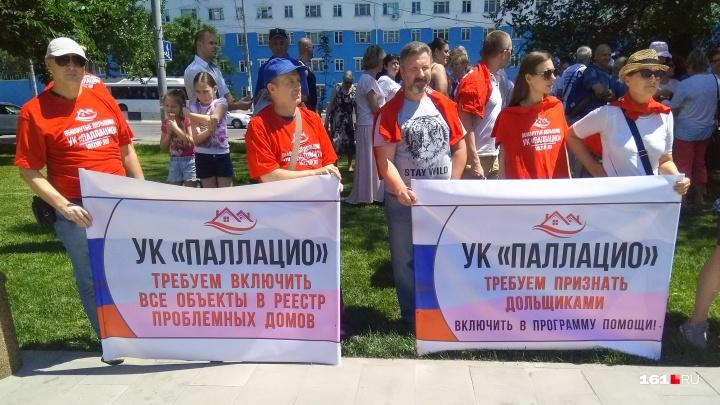 На митинге обманутых дольщиков в Ростове огласили резолюцию властям