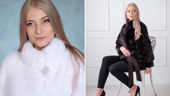 Встретить зиму по-королевски ростовчанкам поможет Кировская Меховая Фабрика