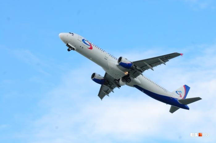 Рейс задержали по технической причине