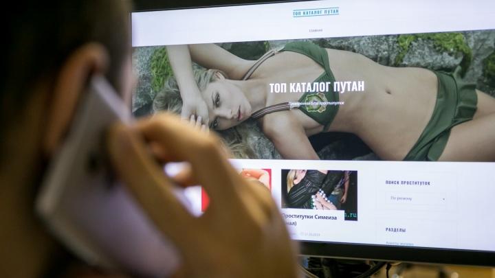 Трое красноярцев уговорили молодую девушку стать проституткой и попали под суд