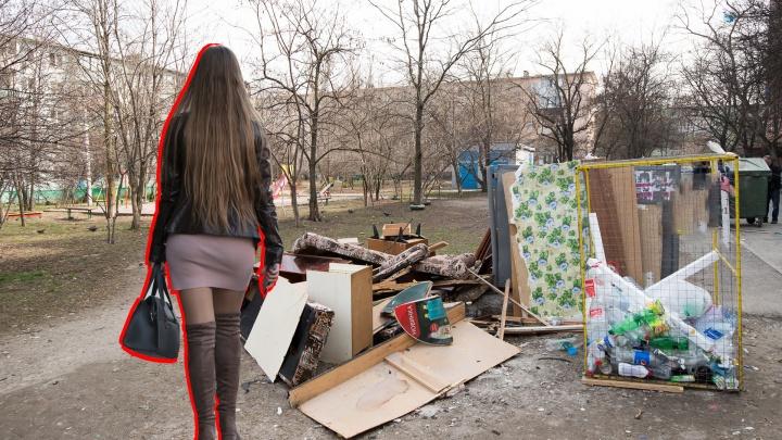 «Девушки с утра одеты, как на красную дорожку»: за что Ростов критикуют жители других городов России