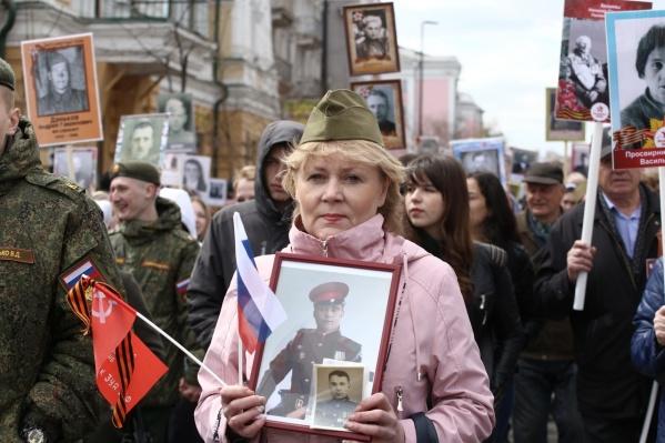 Горожане сегодня прошлись огромной колонной «Бессмертного полка» по центру Красноярска