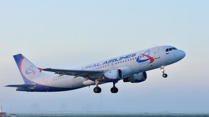 В Москве экстренно приземлился самолет «Уральских авиалиний»