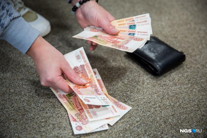 почта банк 9 9 процентов кредит условия