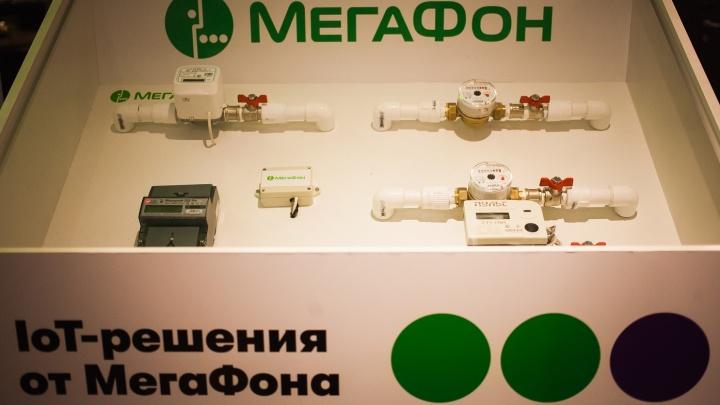 Цифровая трансформация Башкортостана: «МегаФон» запустил в Уфе сеть интернета вещей NB-Iot