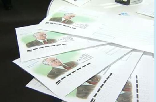 Почтовые конверты с портретом легендарного директора ГАЗа выпустили в Нижнем Новгороде