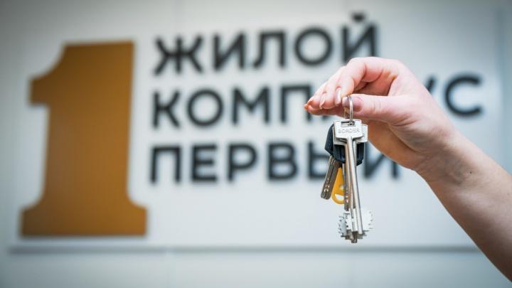 В Ростове заселят бизнес-класс