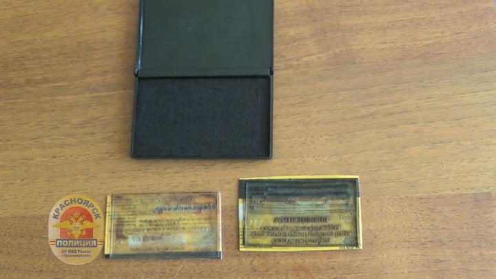 Прописка за 13 тысяч в Красноярске: мошенники придумали хитрую и правдоподобную схему