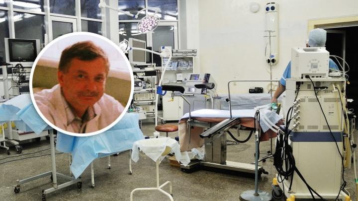 «Я разочаровался во всей системе!» В Новой Ляле закрыли дело гинеколога, обвиняемого в наркосбыте