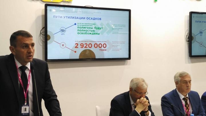 Водоканал попросил у инвесторов 600 миллионов, чтобы избавить Екатеринбург и область от иловых полей
