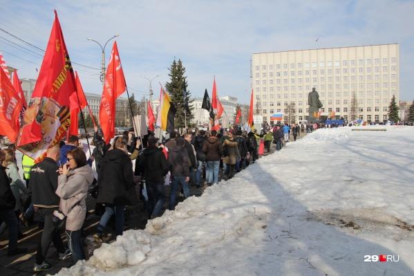 Митинг состоялся на площади Ленина 7 апреля