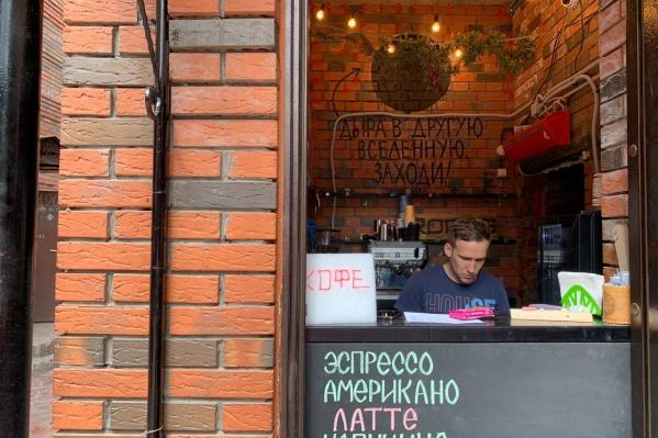 Эта кофейня поможет протестировать спрос на кофе среди тусовщиков, а пока её создатели делают ремонт другого помещения под более крупный проект