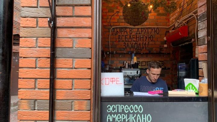 В Новосибирске открылась безымянная кофейня в гардеробе