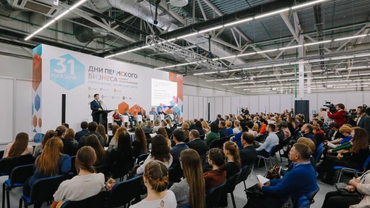 Инновации будущего: в Перми состоится юбилейный форум «Дни пермского бизнеса»