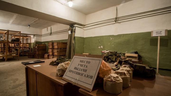 Куда бежать: власти рассказали, где новосибирцам прятаться от катастроф