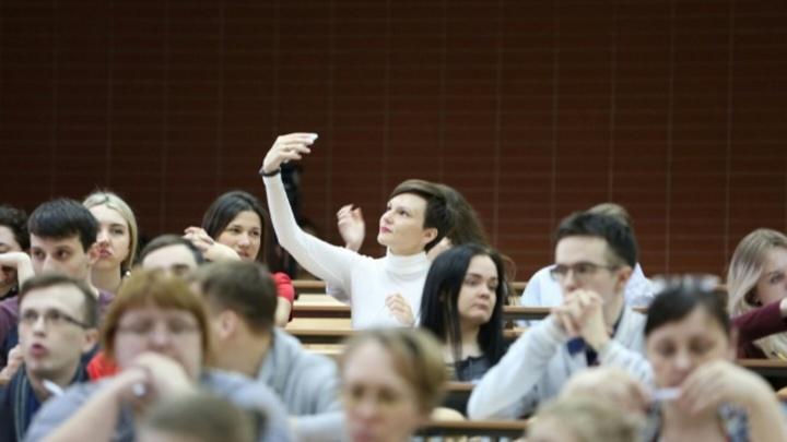 Организаторы выбрали столицу «Тотального диктанта». Это не Новосибирск
