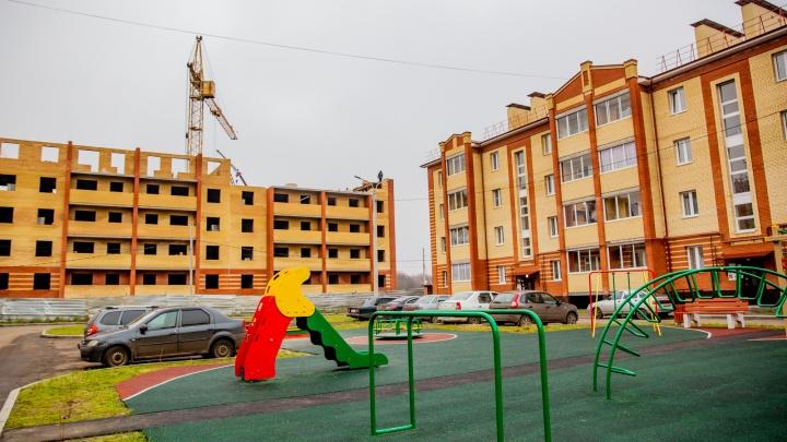 Нужно ехать и смотреть: как ярославцам выбрать новую квартиру